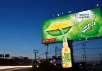 Usługi świadczone przez agencję reklamową
